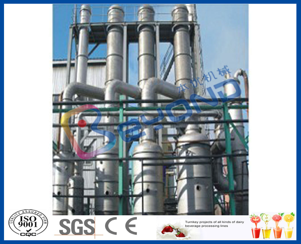 Automatic Control Heat Transfer Mechanical Vapour Recompression Evaporator